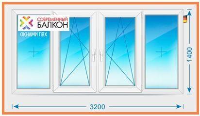 Остекление балконов и лоджий в доме серии i515/9ш цены в мос.