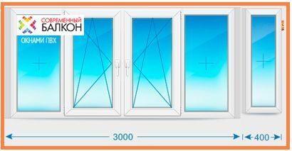 Остекление балконов в доме серии ii49 в москве цены на пласт.